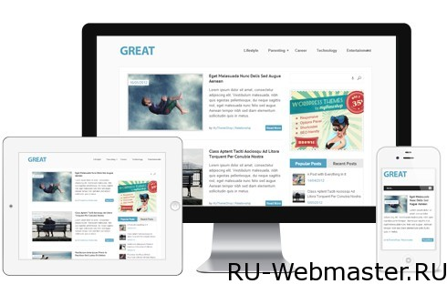 Great WordPress Theme 13 шаблонов Wordpress от компании mythemeshop.com