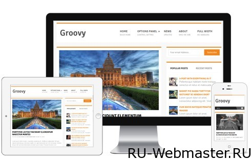 Groovy WordPress Theme 13 шаблонов Wordpress от компании mythemeshop.com