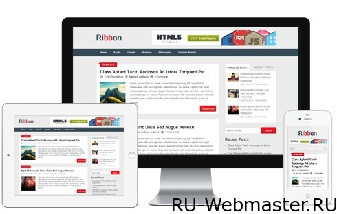 Ribbon WordPress Theme 13 шаблонов Wordpress от компании mythemeshop.com